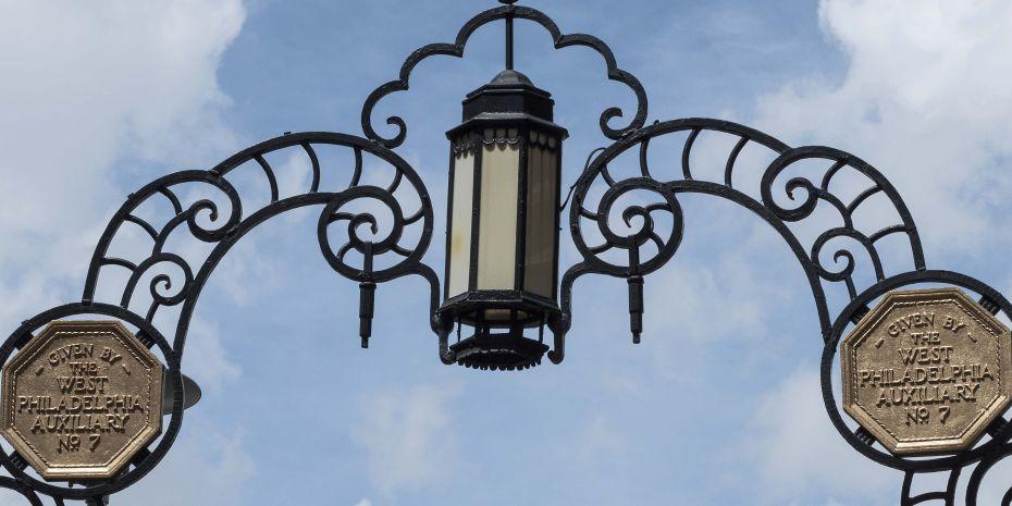lamp at the entrance of polett walk