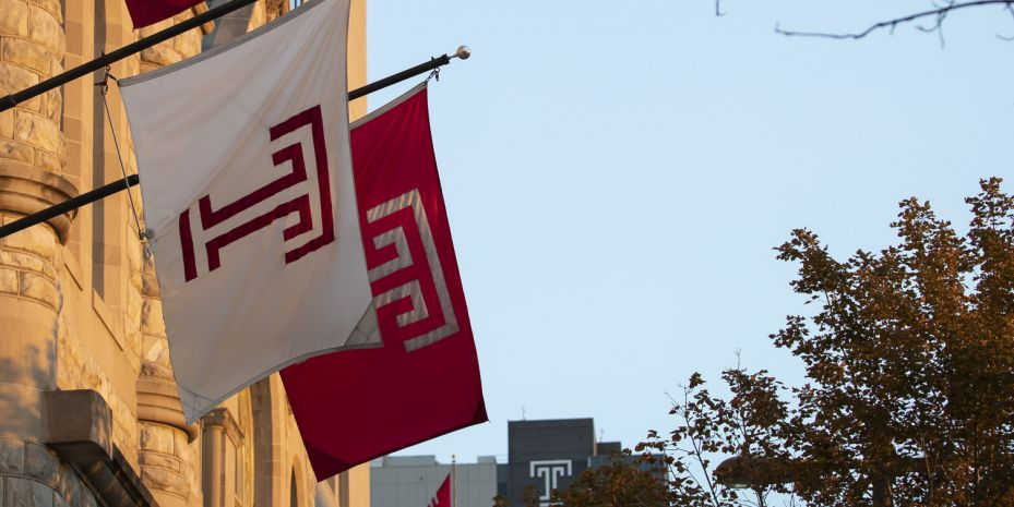 Temple flag at Wachman Hall