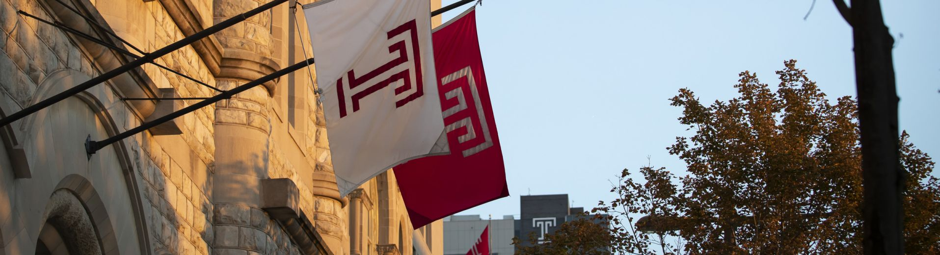 Temple Flags in front of Temple Baptist Church
