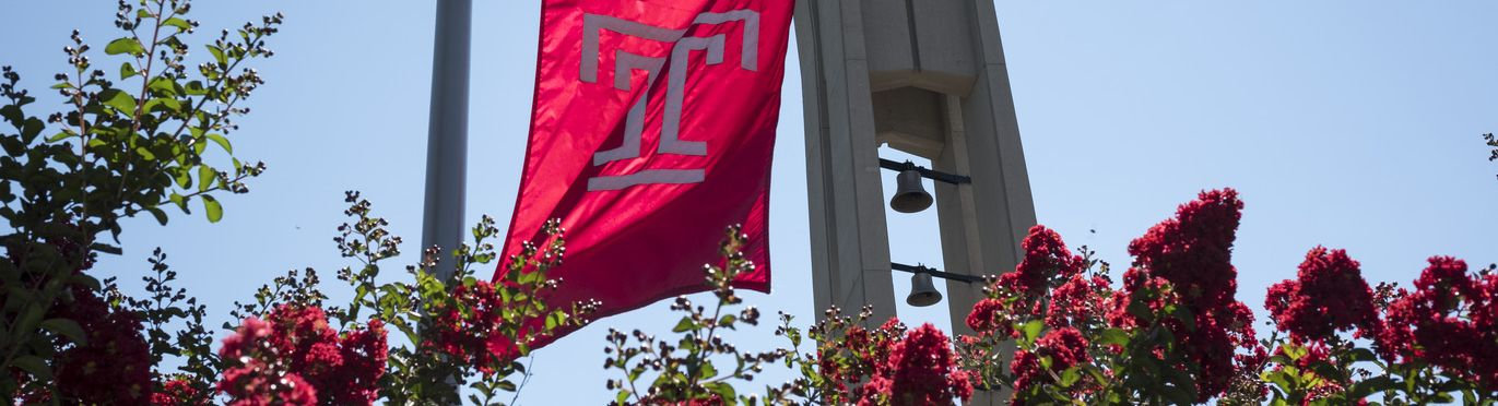 Temple flag at the bell tower on main campus